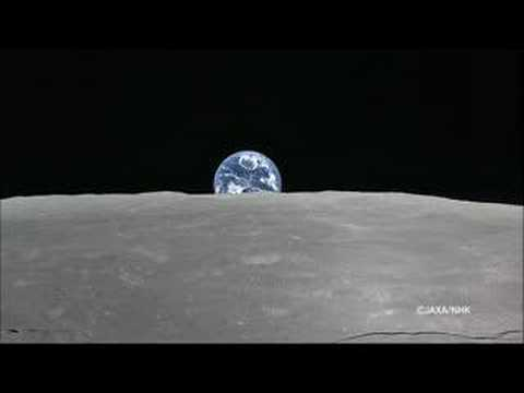 Full Earth View from Moon