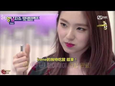 [中字]【春晓伴Irene】161215 兩個男人show Red Velvet CUT