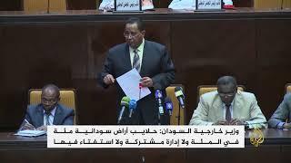 السودان يتمسك بحلايب ويرفض الإدارة المشتركة والاستفتاء     -