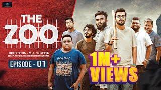 The Zoo by M.A Towfik   Episode- 1  Bannah   Anik   Siam   Rezoan   Rashed   Bangla New Natok 2021