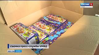 В Омске двое мужчин решили лишить детей праздника