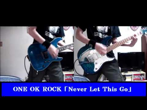 【ONE OK ROCK】Never Let This Go を弾いてみた【ギター】