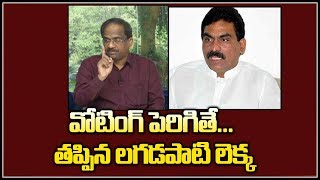 Prof K Nageshwar on why Lagadapati failed in poll result p..