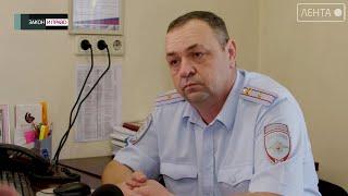 Закон и право. Начальник ГАИ города Артёма Владимир Александров