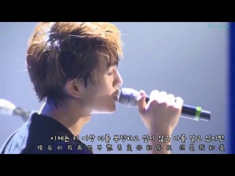 [韓中字]SHINee(샤이니) - 我愛過的名字 (The Name I Loved) @SHINee WORLD II In Seoul