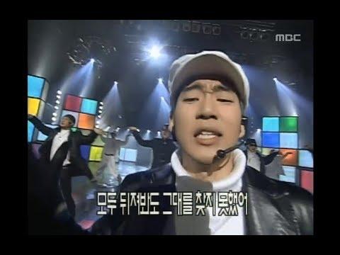 god - Sorrow, 지오디 - 애수, Music Camp 20000226
