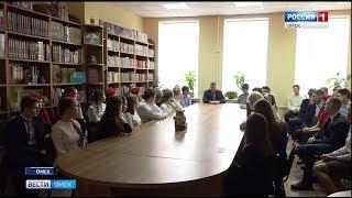 В Омских школах проходят уроки мужества