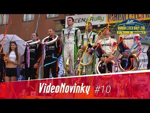 Barum Czech Rally Zlín 2017 - FINAL VIDEO
