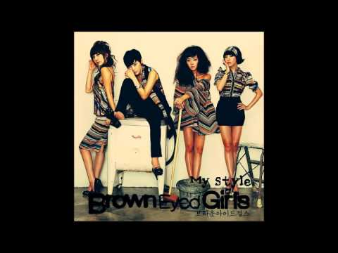 브라운아이드걸스(Brown Eyed Girls)    My Style (가사 첨부)