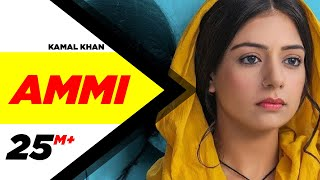 Ammi – Kamal Khan Ft Jaani – Sufna Video HD