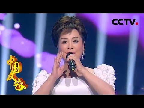 《中国文艺》 20180313 歌声飘过四十年 | CCTV中文国际