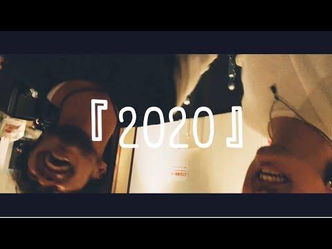 HEADLAMP 『2020』 #6ヶ月連続配信 第十一弾