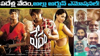 Decade of Vedam : Allu Arjun becomes emotional..