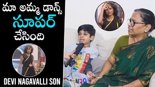 Bigg Boss contestant Devi Nagavalli son & mother inter..