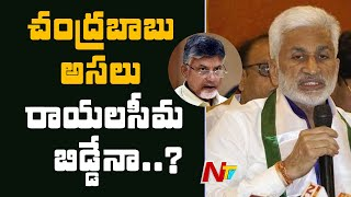 Row over water to R'seema: Vijaysai Reddy challenges Chand..