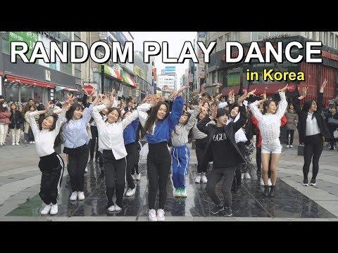 [RPD] K-POP RANDOM PLAY DANCE in KOREA / 랜덤플레이댄스 in 대구 동성로
