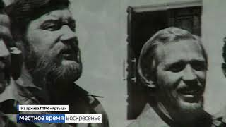 «События недели» с Андреем Копейкиным, эфир от 19 июля 2020 года (ч.2)