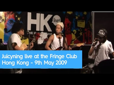 Juicyning live at the Fringe Club Hong Kong - 9th May 2009