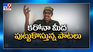 'Mayadari Maisamma' parody song on coronavirus outbreak- T..