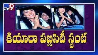 Kiara Advani uses auto riding for publicity, Gets Trolled..