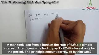 35th DU Evening MBA Admission Test Math Spring 2017