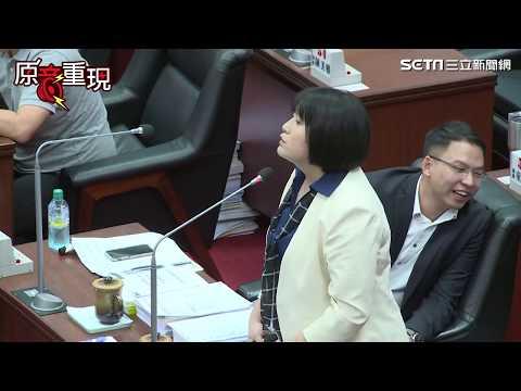 要求韓國瑜撤換潘恒旭 鄭孟洳:業務根本沒在做│政常發揮