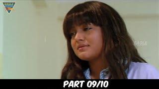 Hum Hai Hero Hindustani Bhojpuri Movie Part 09/10 || Biraj Bhatta, Rekha Thapa, Shakti Kapoor
