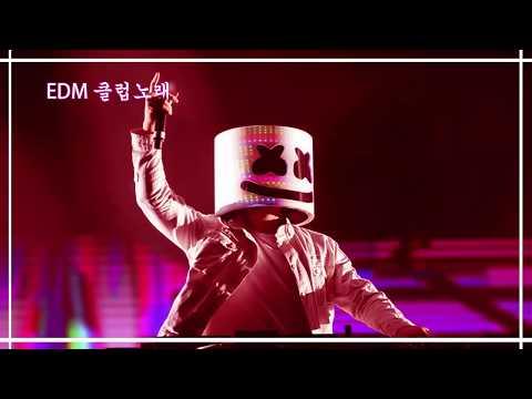 2018년 최신클럽음악 신나게 들어보자 ♫ Marshmello(마쉬멜로) 2018 게임할때 듣기좋은 신나는 노래음악 EDM 클럽노래