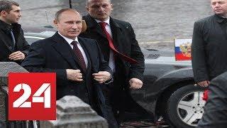 Hé lộ những nhân vật có thể gọi điện thẳng cho TT Putin