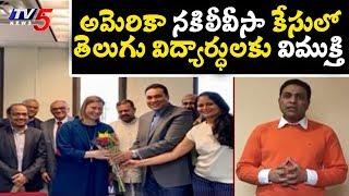 Fake US varsity case: 15 Telugu students arrested to retur..
