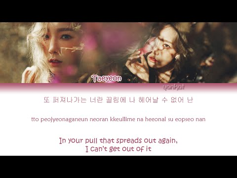 Taeyeon (태연) - Stress (스트레스) (Color Coded Han|Rom|Eng Lyrics) | by YankaT