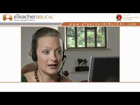 Learn Biblical Hebrew with eTeacherBiblical.com