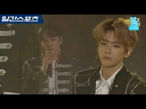 [2017 골든디스크] 음반부문 본상  EXO 'For Life'