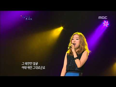 Jung In - I hate you, 정인 - 미워요, Beautiful Concert 20120619