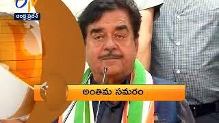 7-30 AM | 360 | News Headlines | 19th May 2019 | ETV Andhra Pradesh