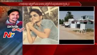 Woman Suspicious Death in Atmakur Mandal : Yadadri Dristri..