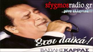 Se ena spiti monos | Official Cd Rip  - Vasilis Karras 2012 *New Album*