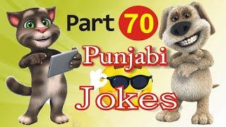 Top Funny Jokes |  in Punjabi Talking Tom & Ben News  Episode 70