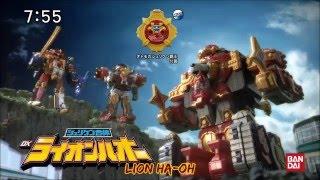 Power Rangers Ninja Steel Shuriken Sentai Ninninger Toys Commercial CM 2