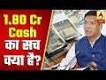 Rs 1.8 Cr In Cash Seized From Arunachal CMs Convoy, EC Should File Case Against PM: Cong | ABP News