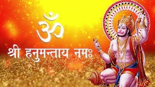 Hanuman Mantra - Om Shree Hanumate Namaha | Mantra To Remove Negative Energy