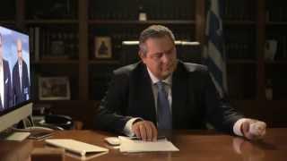 Εμείς, δεν ξεχνάμε την Ελλάδα!