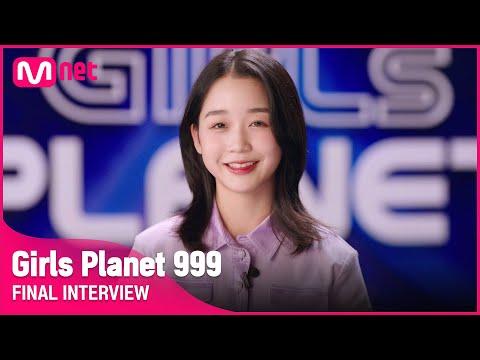 [Girls Planet 999] 파이널 인터뷰 l J그룹 에자키 히카루 EZAKI HIKARU #GirlsPlanet999 [EN/CN/JP]