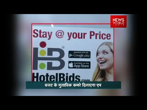 Hotel.com Founder Inder Sharma Eyes America After Successful Launch of Hotelbids' Stay@Your Price App in India. Revolutionary App Connects Customers to Hotels Directly Through a Top-Flight User Experience.