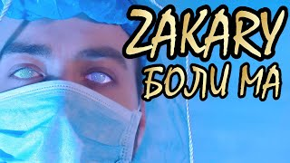 ZAKARY - BOLI MA [OFFICIAL 4K MUSIC VIDEO]