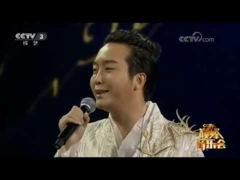 2017.11.25【巔峰音樂會】李玉剛專場〈完整版〉