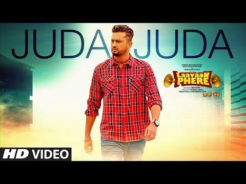 JUDA JUDA LYRICS - Jassi Gill | Laavaan Phere (Punjabi Film)