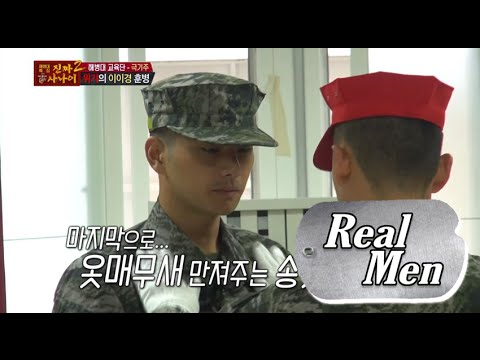 [Real men] 진짜 사나이 - Lee-Yi Kyung is diagnosed disk, flunking! 20151129