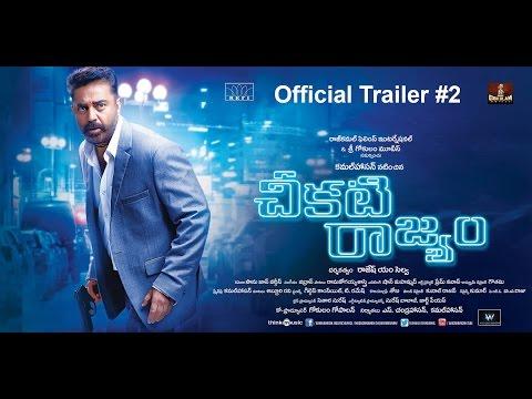 Cheekati-Raajyam-Theatrical-Trailer