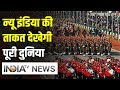 Republic Day Live: Military Might And Cultural Diversities To Be On Display At Rajpath